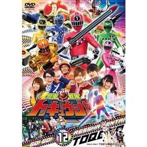 スーパー戦隊シリーズ 烈車戦隊トッキュウジャー VOL.12 [DVD]|ggking