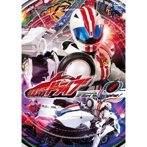 仮面ライダードライブ VOL.4 [DVD]|ggking