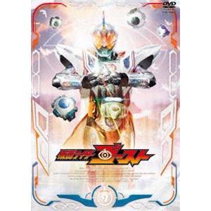 仮面ライダーゴースト VOL.9 [DVD]|ggking