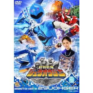 スーパー戦隊シリーズ 動物戦隊ジュウオウジャー VOL.2 [DVD] ggking