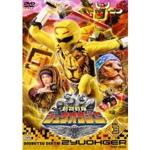 スーパー戦隊シリーズ 動物戦隊ジュウオウジャー VOL.3 [DVD] ggking