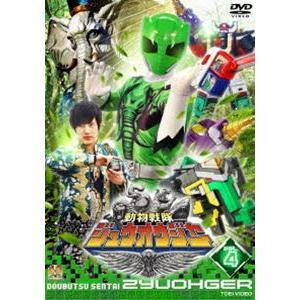 スーパー戦隊シリーズ 動物戦隊ジュウオウジャー VOL.4 [DVD] ggking
