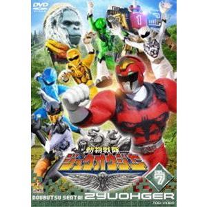 スーパー戦隊シリーズ 動物戦隊ジュウオウジャー VOL.7 [DVD]|ggking