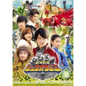 スーパー戦隊シリーズ 動物戦隊ジュウオウジャー VOL.12 [DVD] ggking