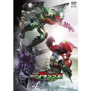 仮面ライダーアマゾンズ VOL.4 [DVD] ggking