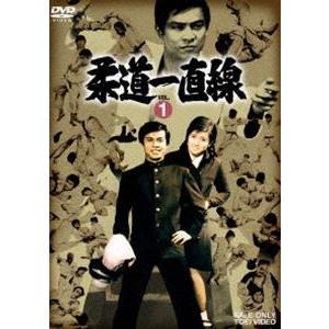 柔道一直線 VOL.1 [DVD] ggking