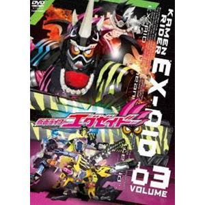 仮面ライダーエグゼイド VOL.3 [DVD]|ggking