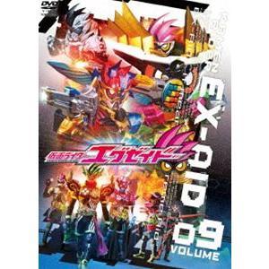 仮面ライダーエグゼイド VOL.9 [DVD]|ggking