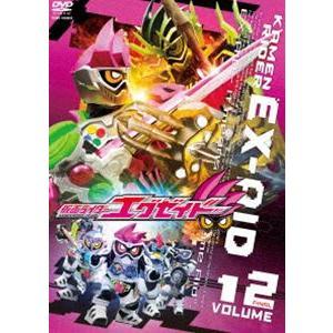 仮面ライダーエグゼイド VOL.12 [DVD]|ggking