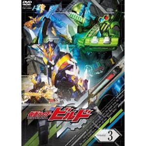 仮面ライダービルド VOL.3 [DVD]|ggking