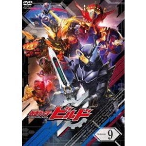 仮面ライダービルド VOL.9 [DVD]|ggking