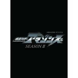 仮面ライダーアマゾンズ SEASON2 VOL.4 [DVD]|ggking