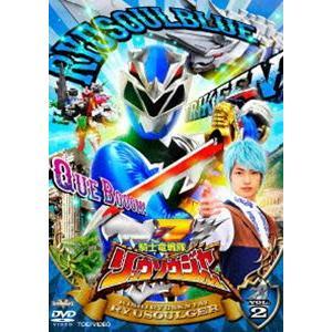 スーパー戦隊シリーズ 騎士竜戦隊リュウソウジャー VOL.2 [DVD]|ggking
