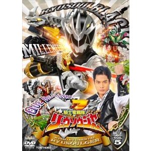 スーパー戦隊シリーズ 騎士竜戦隊リュウソウジャー VOL.5 [DVD]|ggking