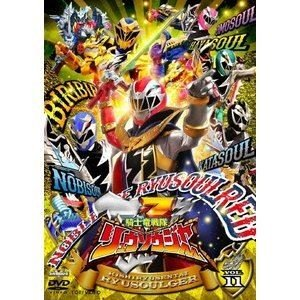 スーパー戦隊シリーズ 騎士竜戦隊リュウソウジャー VOL.11 [DVD]|ggking
