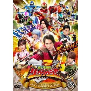 スーパー戦隊シリーズ 騎士竜戦隊リュウソウジャー VOL.12 [DVD]|ggking