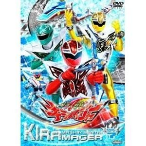 スーパー戦隊シリーズ 魔進戦隊キラメイジャー VOL.7 [DVD]|ggking
