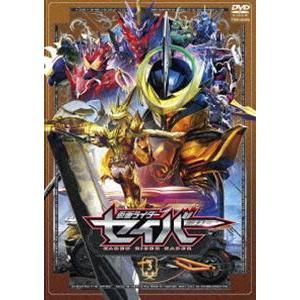 仮面ライダーセイバー VOL.3 [DVD]|ggking