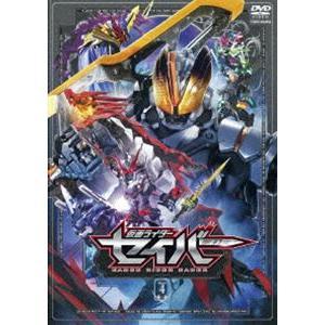 仮面ライダーセイバー VOL.4 [DVD]|ggking
