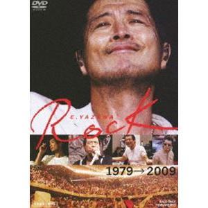 矢沢永吉/E.YAZAWA ROCK(通常盤) [DVD]|ggking