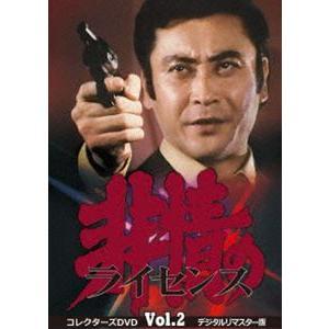 非情のライセンス 第1シリーズ コレクターズDVD VOL.2<デジタルリマスター版> [DVD]|ggking
