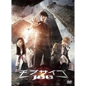 ドラマ「モブサイコ100」 DVD BOX [DVD]|ggking