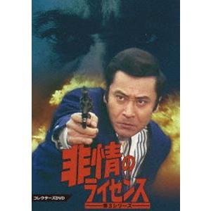 非情のライセンス 第3シリーズ コレクターズDVD [DVD]|ggking