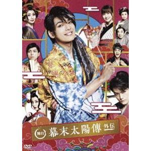 舞台「幕末太陽傳 外伝」 [DVD]|ggking