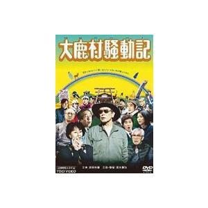 大鹿村騒動記 [DVD]|ggking