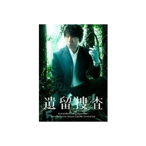 遺留捜査 DVD-BOX [DVD]|ggking