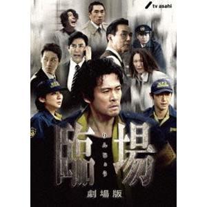 臨場 劇場版 [DVD]|ggking
