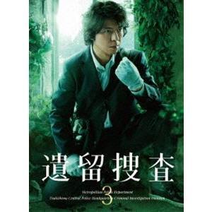 遺留捜査3 DVD‐BOX [DVD]|ggking