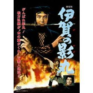 劇場版 伊賀の影丸 [DVD]|ggking