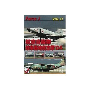 Force J DVDシリーズ11 エア ショーVOL.11  岐阜基地航空祭04 [DVD]