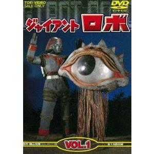 ジャイアントロボ Vol.1 [DVD]|ggking