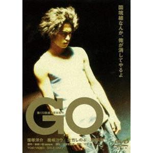GO(期間限定) [DVD]|ggking