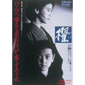 櫂 [DVD]|ggking