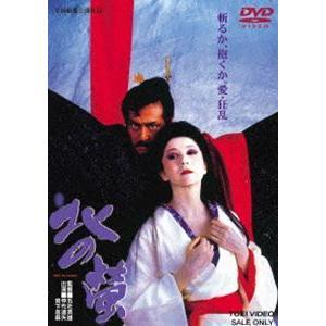北の螢(期間限定) ※再発売 [DVD]|ggking