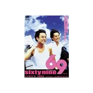 69 sixty nine(期間限定) ※再発売 [DVD]|ggking