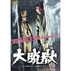 大脱獄 [DVD]|ggking