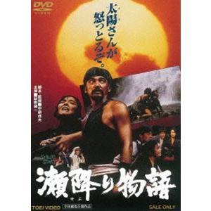 瀬降り物語 [DVD]|ggking