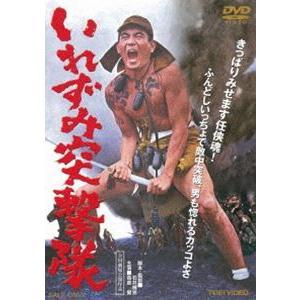 いれずみ突撃隊 [DVD]|ggking
