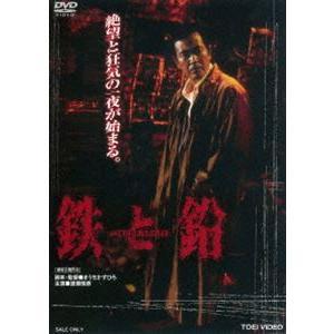 鉄と鉛 STEEL&LEAD [DVD]|ggking