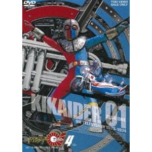 キカイダー01 Vol.4 [DVD]|ggking