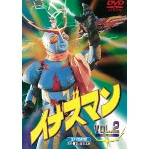 イナズマン Vol.2 [DVD]|ggking
