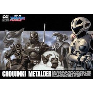 超人機メタルダー VOL.3 [DVD]|ggking