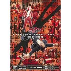 快傑ズバット VOL.1 [DVD] ggking
