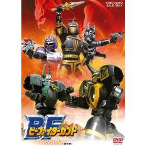 ビーファイターカブト VOL.5 [DVD]|ggking