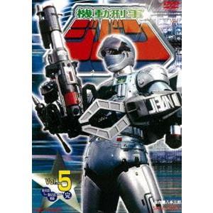 機動刑事ジバン VOL.5 [DVD]|ggking