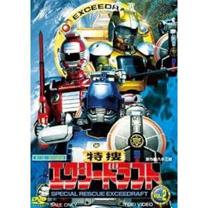 特捜エクシードラフト VOL.2 [DVD]|ggking